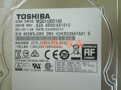 【登豐e倉庫】Y253 Toshiba MQ01UBD100 1TB USB 硬碟