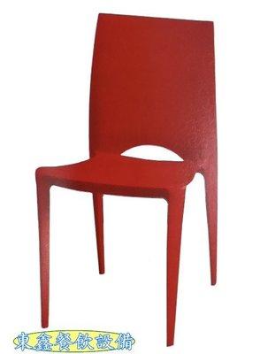 ~~東鑫餐飲設備~~  全新 B354-1 椅子 / 造型椅 / 餐用椅 / 休閒椅 / 小吃攤用椅