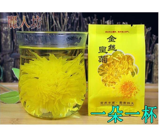【聖美堂】金絲皇菊 菊花茶 大黃菊 貢菊 一朵一杯特級黃菊茶 独立小包装