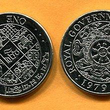 不丹 布丹 大法輪八吉祥硬幣,1979,面額1-NUGEE,品相全新