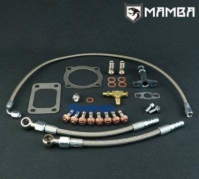 Turbo Oil Water Line Install Kit Garrett GT3076R GT3582R T3