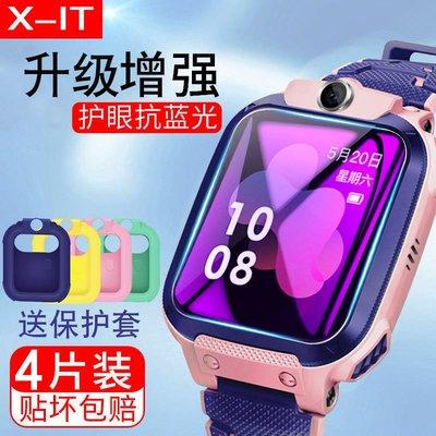 手錶貼膜小天才手錶膜Z6鋼化膜電話手錶Z5pro保護膜小天才Z5鋼化貼膜Z5Q玻璃膜小天才兒童手錶屏幕保護膜全屏手錶Z6