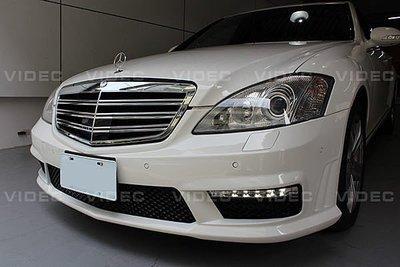 威德汽車 HID BENZ W221 S350 S400 S600 換 S63 S65 型 空力套件 大包