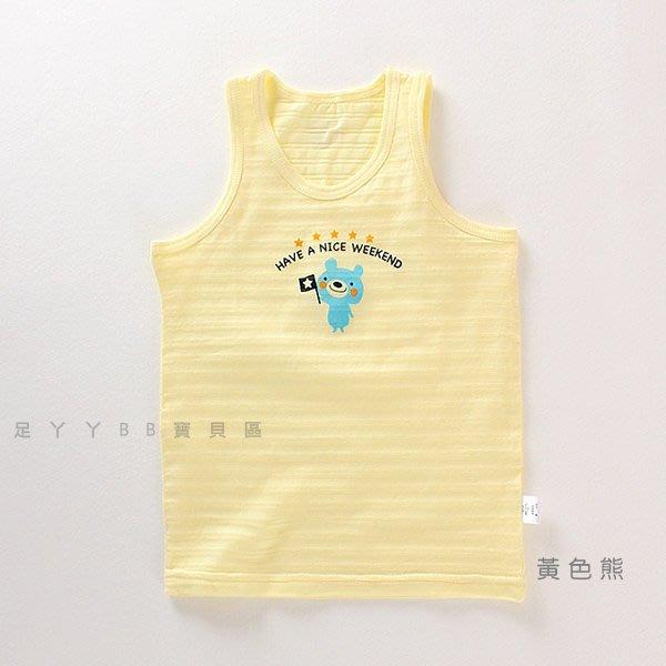 【足丫丫BB寶貝區】超薄竹節棉涼爽 男女寶寶 背心-黃色熊 純色款