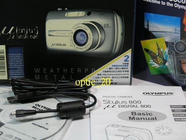 OLYMPUS 奧林巴斯 USB 充電 傳輸線 CB-USB8 USB7 TG-870 TG-850 TG-4 TG-3