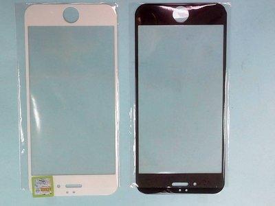 彰化手機館 iPhone6s 9H鋼化玻璃保護貼 抗刮 保護膜 滿版滿膠 i6 6s 鋼膜 wd2 iPhone6+