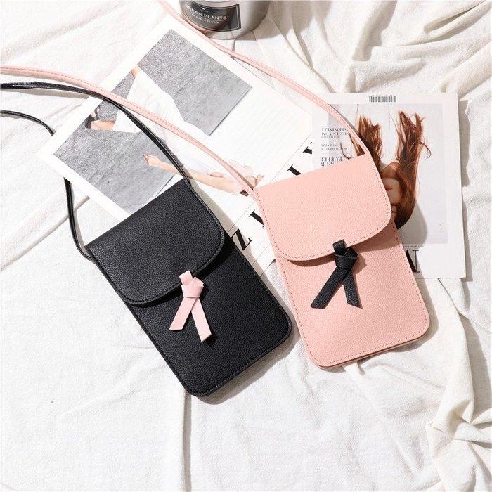 那家小屋-新款小清新手機包女包純色單肩斜挎包迷你小包包手機袋零錢包#手機包#斜挎包#單肩包#信封包#零錢包