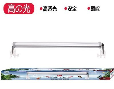 【J&D魚缸大賣場】高之光跨燈43cm長.白燈【各式魚缸木架訂製全省配送】