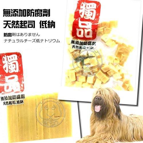 【🐱🐶培菓寵物48H出貨🐰🐹】台灣獨品香濃《角切丁|起司條》零食75g*10包 特價799元自取不打折(補貨中)