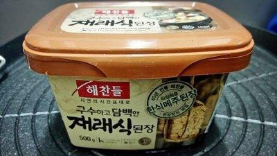 新品 韓國進口 cj 味噌醬(大醬) 上市特價100 元