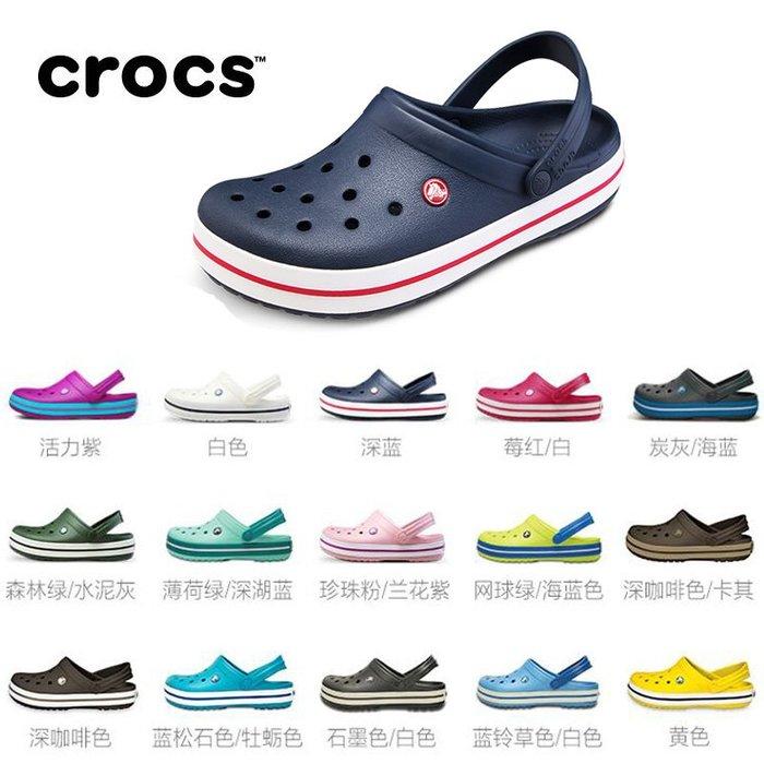 [鴻運]crocs洞洞鞋卡駱馳男鞋女鞋透氣情侶涼拖鞋卡駱班戶外防滑沙灘鞋