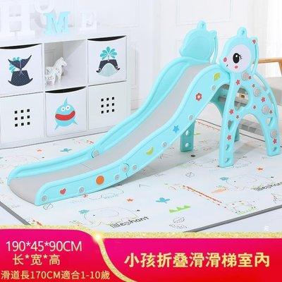 兒童滑梯嬰兒玩具寶寶小孩折疊滑滑梯室內...