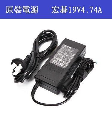 『9527五金』Acer宏碁筆記本4752G 4752ZG 4755G 4820 4830TG電源適配器充電線