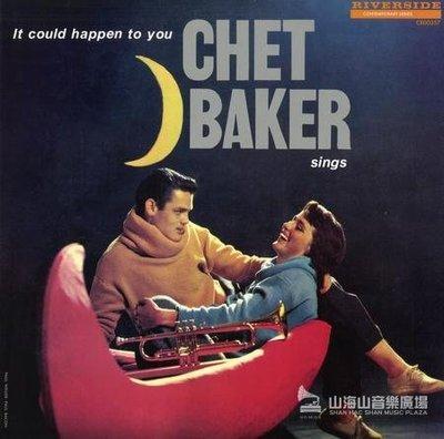 【黑膠唱片LP】演唱輯:偶然 It Could Happen to You / 查特貝克 Chet Baker