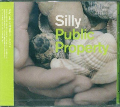 K - Silly - public property - 日版 - NEW
