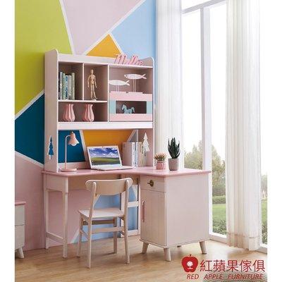 [紅蘋果傢俱]LOD-S603 L型書桌 儲物書桌 書櫃書桌 實木書桌 兒童書桌 北歐風 簡約風