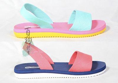 百狗鞋王.wave 3 輕漾 零著感涼鞋 藍白/粉紅 台灣製 2015年新款 任兩雙含運