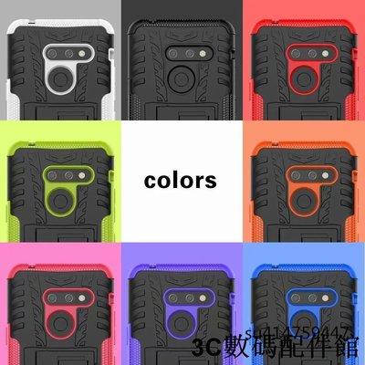 LG手機殼 LG G8手機殼 LG G8 Thinq手機殼 輪胎紋 G6 支架手機殼 硬殼防摔 G7 thinq保護殼