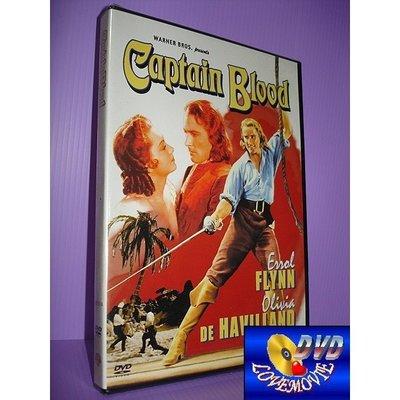 三區正版【鐵血船長(華納版)Captain Blood (1935)】DVD全新未拆《英烈傳、羅賓漢歷險記:埃爾羅弗林》