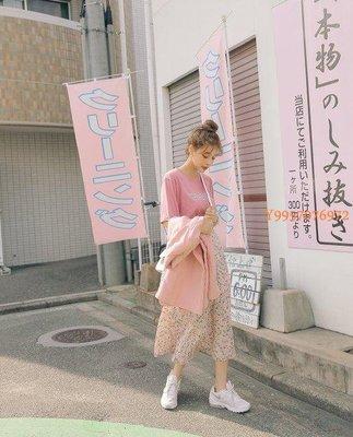 ∞Anime∞長裙 甜心粉嫩碎花長裙  【7469】