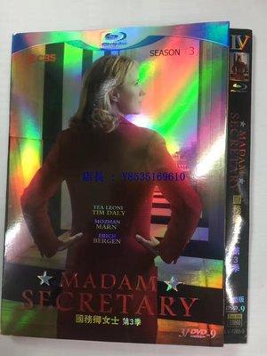 高清DVD店 國務卿女士 國務卿夫人Madam Secretary 第三季 3D9英語繁體中字 全新盒裝 兩部免運