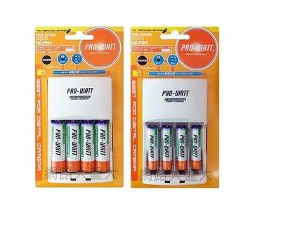 #網路大盤大# PRO-WATT充電器+高容量充電池*4顆  3號2500mAh / 4號900mAh 每組特價439元