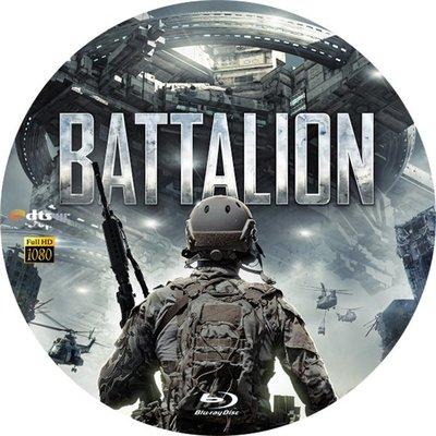 ☆炫彩影視☆藍光電影碟片 太平洋戰場/步兵營 BATTALION (2016)