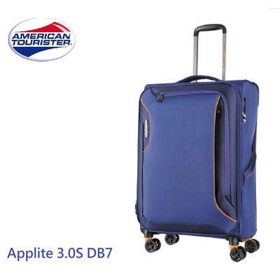 美國旅行者 AT [ Applite3.0S DB7 ] 2.6kg 24/27吋布面行李箱 雙軌輪 可擴充 I04升級