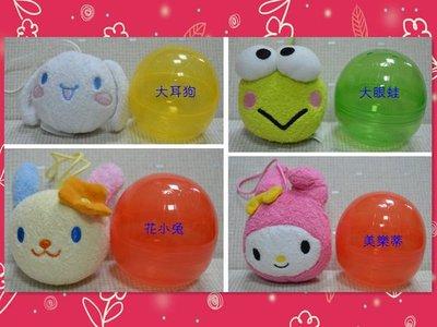 【小逸的髮寶】2007年麥當勞 Hello Kitty 吊飾扭蛋派對,大全套12款!!