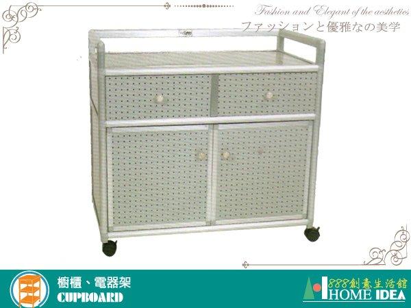 『888創意生活館』374-37-04得意銀白花格3尺鋁合金簡雅二抽屜櫥櫃$2,800元(16-2碗碟櫃電器)台東家具
