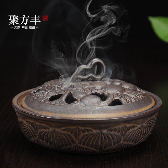 CC-115新品大號五福臨門塔香 盤香爐陶瓷家用香爐 香道擺件