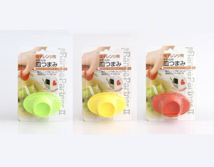 【代購】 微波爐隔熱防燙指套夾 3色可選 尺寸約 7.5 × 4.7 × 4.5 cm 下標前請先詢問