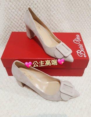❤公主高端❤出貨實拍 出口單 進口羊京皮 尖頭高跟鞋 甜美蝴蝶結 包鞋 空姐最愛 裸色