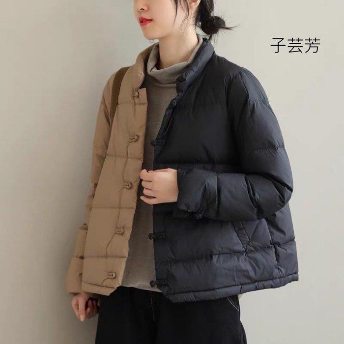 【子芸芳】寬鬆復古盤扣休閒拼色白鴨絨羽絨服女外套