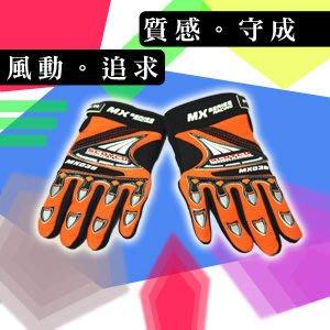 【推薦+】高級自行車手套C99-0120(自行車手套.腳踏車手套.單車手套.防風手套.防曬手套)