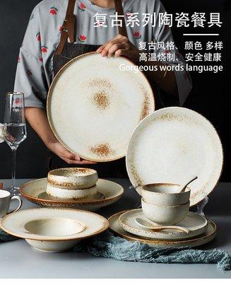 有一間店-創意復古餐具日式碗碟盤子家用菜盤沙拉碗牛排盤古希臘飯盤(規格不同 價格不同)