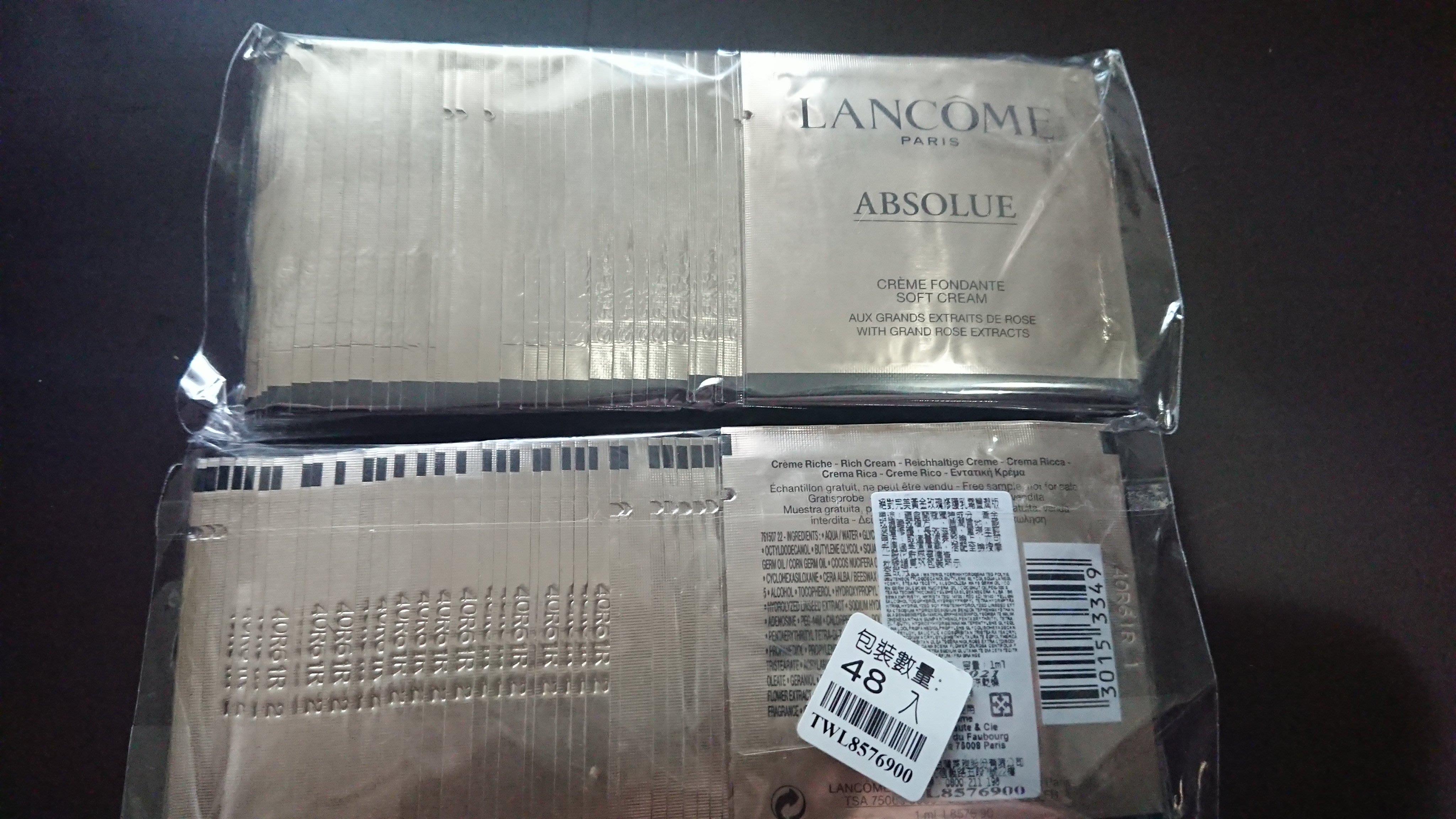 全新LANCOME 蘭蔻絕對完美黃金玫瑰修護乳霜1ml  現貨450包