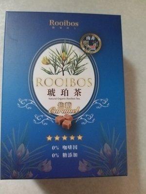 股東會館~南非限定 國寶琥珀茶  ~一盒69元~