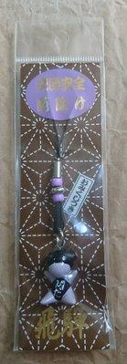 日本飛驒娃娃 白川鄉合掌村 鑰匙圈 吊飾 掛飾