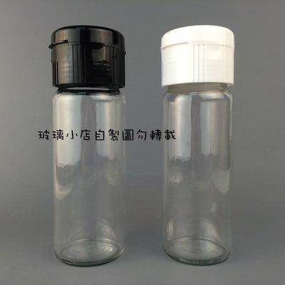 @300cc秋雅梅酒瓶@ 玻璃小店 一箱24支 CHOYA 廣口瓶 蜂蜜瓶 玻璃瓶 空瓶 酒瓶 醋瓶 梅酒瓶 容器