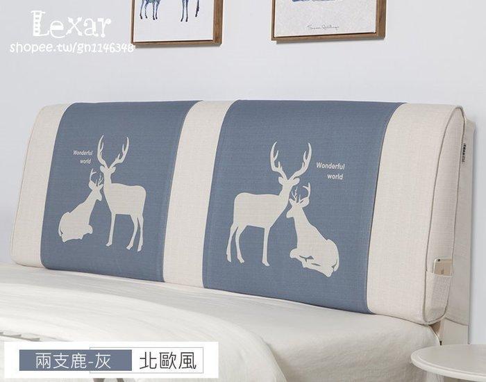 床頭靠墊北歐風床頭罩床頭軟包 現代簡約靠枕雙人榻榻米大靠背