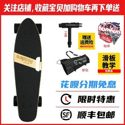 滑板現貨正品anyway神行者專業楓木手提小魚板香蕉板皮皮滑板初學者酷