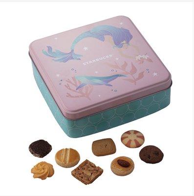 星巴克 綜合餅乾禮盒 Starbucks Assorted Cookies Box 2021/03上市