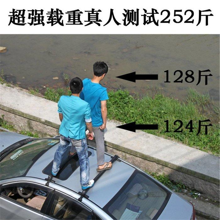 中華V3駿捷H230H320H330H530FSV車頂架橫桿載重橫架帶鎖貨架行李