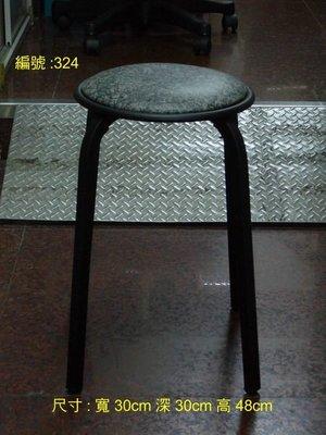 灰皮疊餐椅