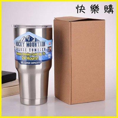 冰霸杯 冰霸杯304真空不銹鋼保溫杯大容量酷冰杯