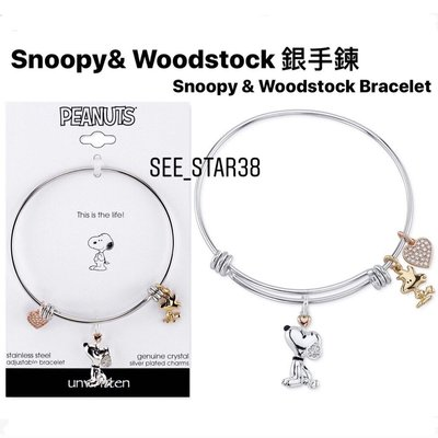 Snoopy & Woodstock Bangle Bracelet 銀手鐲
