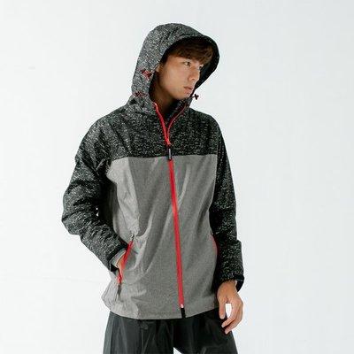 君邁雨衣/邁邁不積水前項導流兩件式風雨衣,淺灰