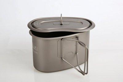 【戶外便利屋】 Maxi Titanium GI 950ml 純鈦 Canteen 軍用野戰鋼杯 飯盒 鈦合金 鈦