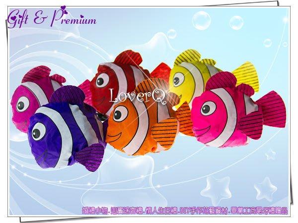 樂芙 小丑魚購物袋 * 尼莫 造型環保袋 花朵手提袋 婚禮小物 環保節 水果環保袋 喜糖盒 淨灘 團聚 贈品 交換禮物